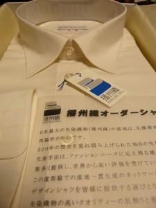 播州織ワイシャツ