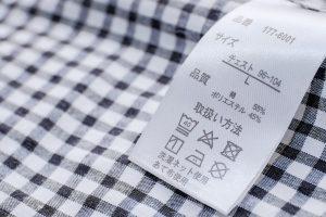 洗濯表示はどうやって見る?項目別一覧と制度について解説