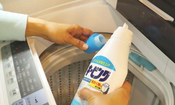 1.洗濯のりは、洗濯槽にそのまま入れる