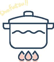 1.煮沸する