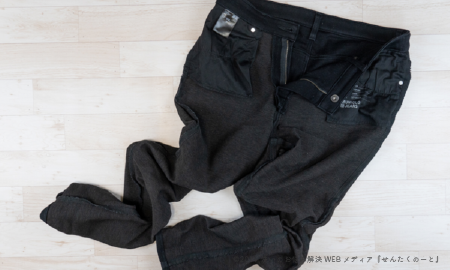 黒パンツのほこりを防ぐ方法2.洗濯するときは裏返しに