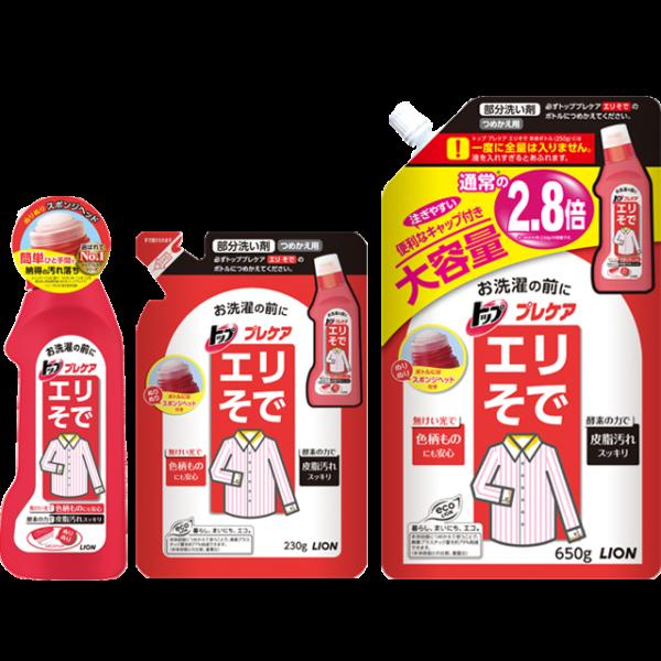 黄ばみの対処法1:襟汚れ専用の洗剤を使用する