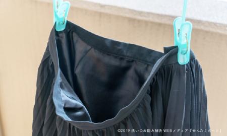 学生服のスカートの干し方
