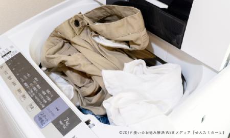 1.洗濯機の中に衣類を入れすぎている