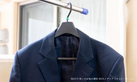 学生服の上着の干し方