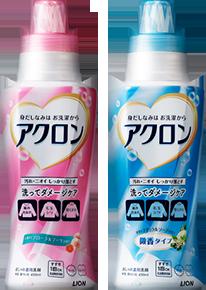 6.おしゃれ着用洗剤