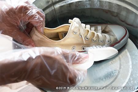 キャンバススニーカーの洗い方