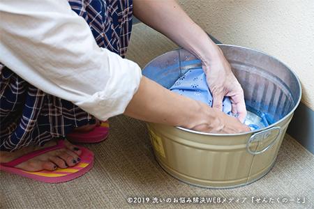 1.水で洗う