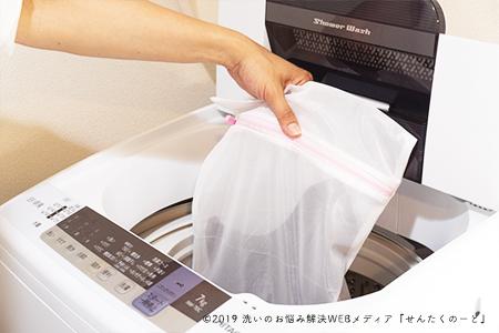 ヒートテックの洗い方〜洗濯機編〜
