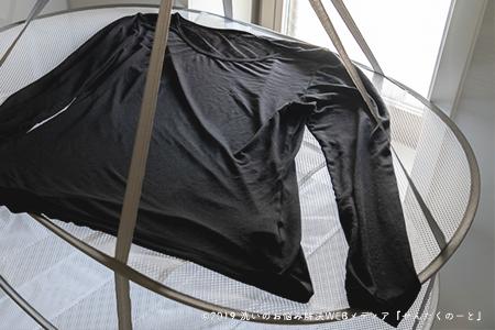 ヒートテックの寿命をのばす洗濯方法