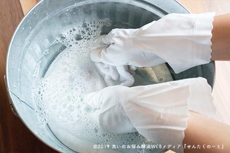 洗濯機での正しい雑巾の洗濯方法