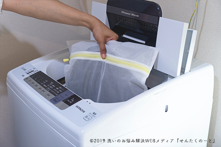 洗濯機でスーツを洗う手順