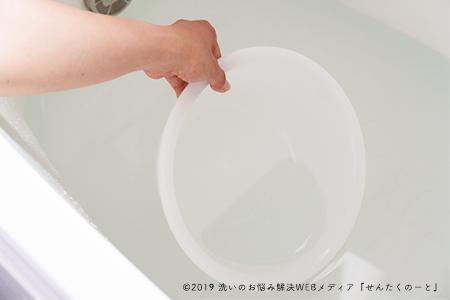 3.残り湯を使うときは要注意