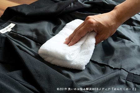洗濯前の下準備(2)色落ちの確認をする