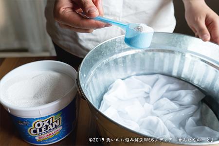 洗濯用洗剤なしで使用する場合