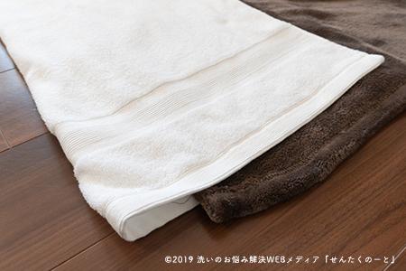 バスタオルを使う