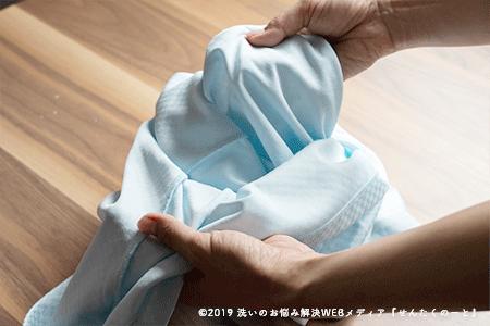 2.洗濯の時は裏返す