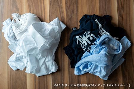 3.色物と白物は分けて洗濯する