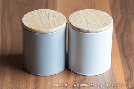 (2)木目調収納缶byセリア