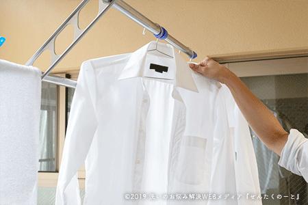 3.洗濯後はすぐに干す