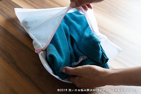 洗濯機で洗う手順