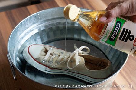 手順3.しっかりすすいで酢またはクエン酸水で浸け置き