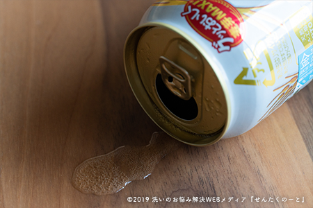 こぼしたらすぐにやる!ビールのシミの応急処置
