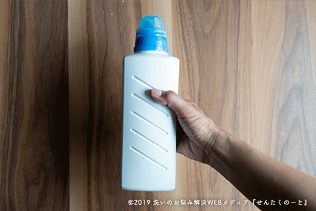 3.中性洗剤を使う