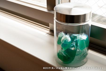 (5)瓶ケース