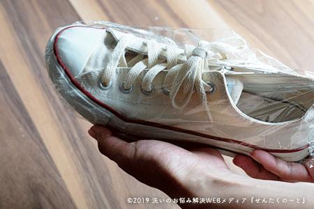 長期間使用しない場合は靴をラップに包む