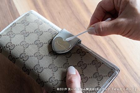 布素材の財布の掃除方法