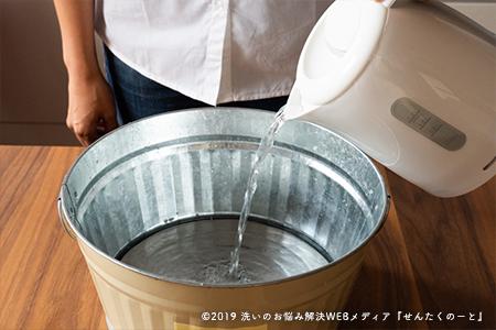 1.40~50度のお湯でオキシ漬け