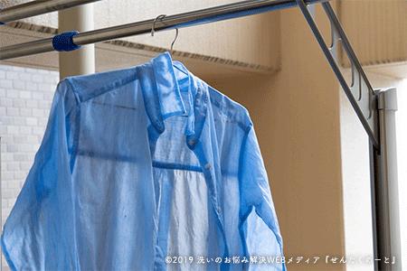 乾かし方(1)外干しで自然乾燥