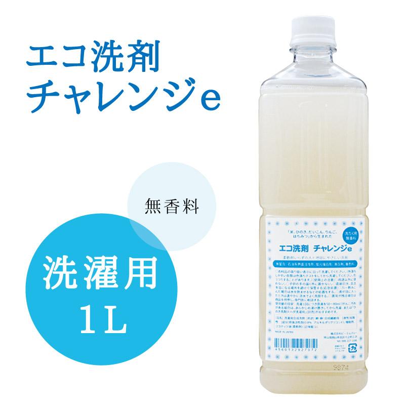 http://www.mybmd.jp/shopdetail/005002000004/