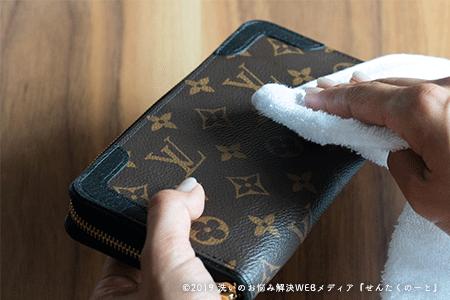 ルイヴィトンの財布のデイリーケア