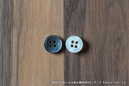 貝ボタンとプラスチックボタンの見分け方は