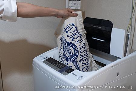 トートバッグの洗濯方法〜洗濯機〜