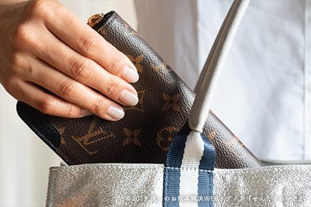 財布はパンパンにしすぎないのが正解!