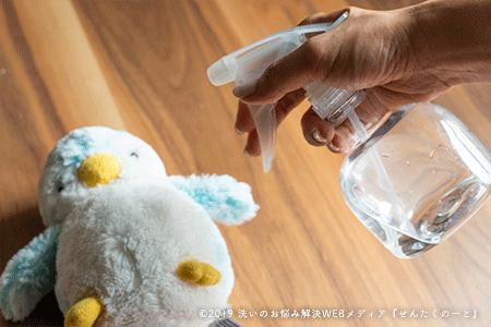 洗えない衣類などに、除菌・消臭スプレーとして使う