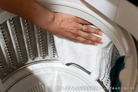 洗濯機でティッシュを落とした後は?
