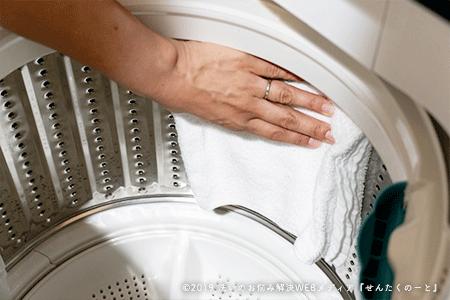 洗濯機をしっかりと清掃