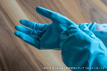 手荒れが心配な方は、ゴム手袋必須