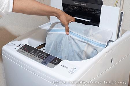 3.洗濯機洗いするなら必ず洗濯ネットを利用する!
