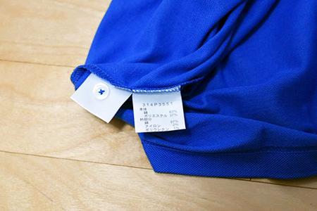 ゴールデンベアポロシャツ洗濯表示